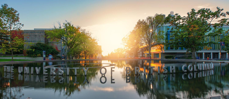UBC fountain